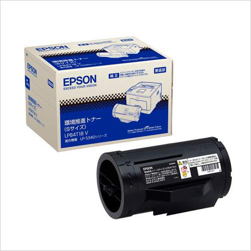 EPSON 環境推進トナー A4: 2、700枚 LP-S340DN/S340N