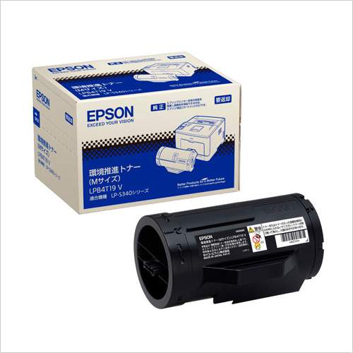 EPSON 環境推進トナー A4: 10、000枚 LP-S340DN/S340N