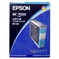 EPSON (シアン) MC-7000SR/7000 MC1C03