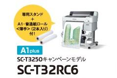SC-T32RC6