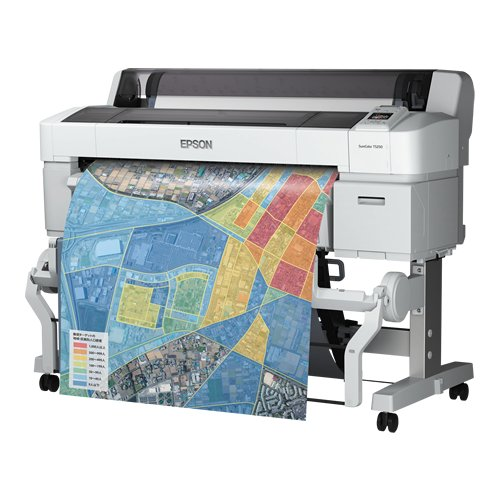 EPSON 4色顔料インク 最大A0+対応 POP/CAD等に最適