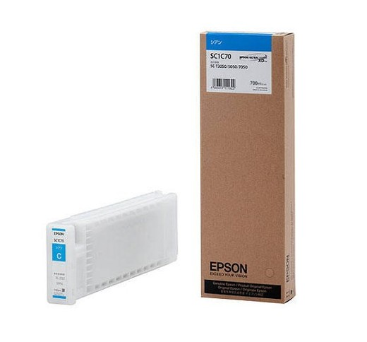 EPSON シアン700ML SC1C70