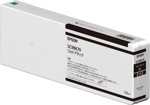 EPSON インクカートリッジ