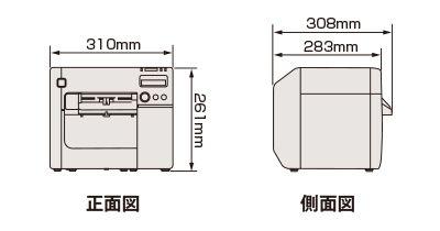 TM-C3500補足画像