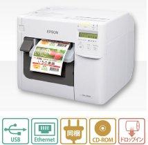 EPSON 商品・識別ラベル用カラーラベルプリンター