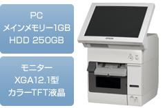EPSON 必要な物をセットにしたコンパクトモデル TMC3400LT9