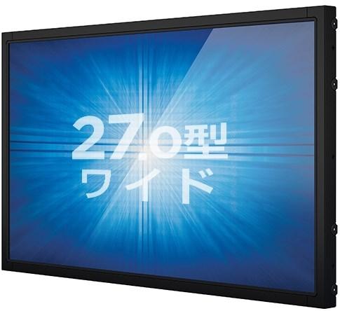 ETC 27.0型ワイド 組込みタッチパネルモニター