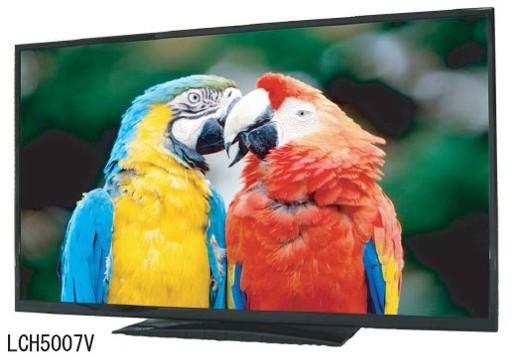 ETC ユニテク BS・CS内蔵 50V型フルHDテレビ