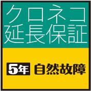 ETC YMM-5N90