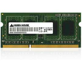 GREENHOUSE 永久保証ノート用メモリ GH-DNT1333LV-4GB