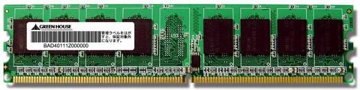 GREENHOUSE PC2-5300 DDR2 DIMM 2GB GH-DRII667-2GB