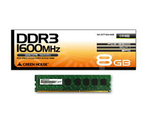 GREENHOUSE デスクトップ 1600MHz(PC3-12800) 240pin DDR3 SDRAM 8GB