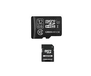 GREENHOUSE microSDHCカード(アダプタ付) UHSスピードクラス3対応 32GB