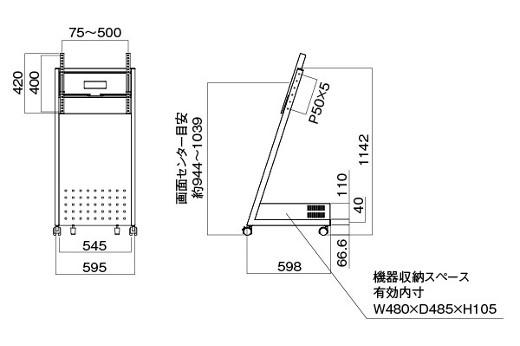 XS-4860H補足画像