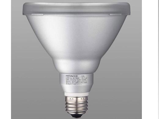 HITACHI ビーム電球形(E26口金)ビーム電球150W形相当