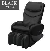 INADA ファミリーメディカルチェア 和(なごみ)ブラック