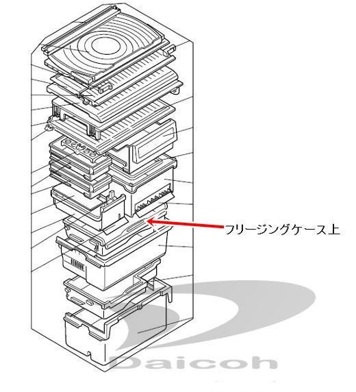MITSUBISHI フリージングケース(上)