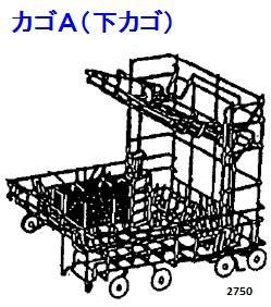 ANP1N-2750