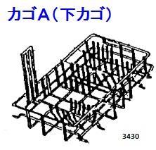 NATIONAL �J�SA(���J�S) ANP1N-3430