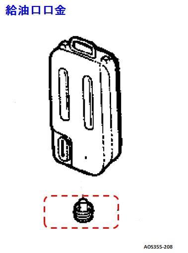 AOS355-208