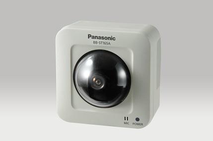 NATIONAL HDネットワークカメラ(屋内・メガピクセルタイプ)