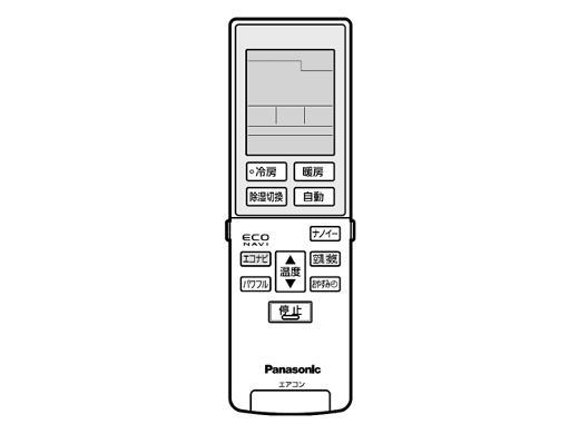 NATIONAL リモコン(リモコンホルダー付き) CWA75C3958X