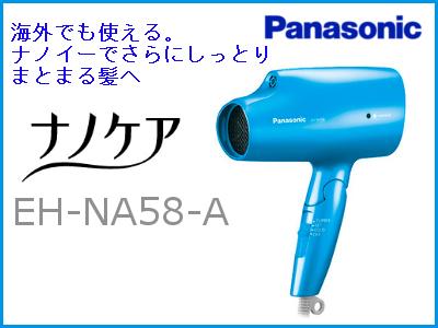 EH-NA58-A