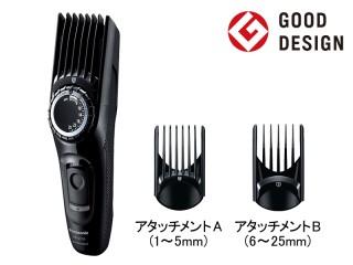 ER-GC50