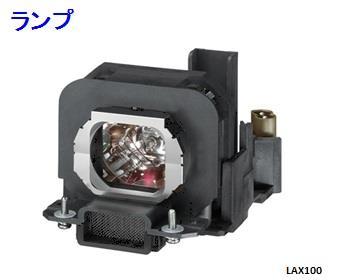 NATIONAL ランプ ET-LAX100