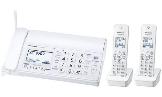 KX-PD205DW-W