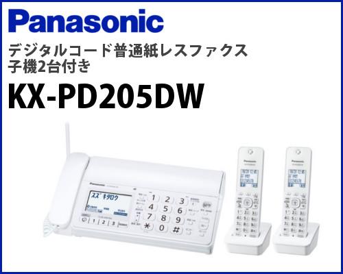 KX-PD205DW
