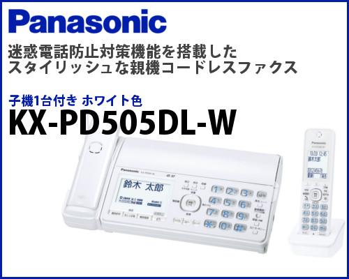 KX-PD505DL-W