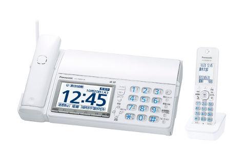 NATIONAL デジタルコードレス普通紙ファクス(受話子機+子機1台付き)