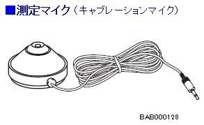 L0CBAB000128