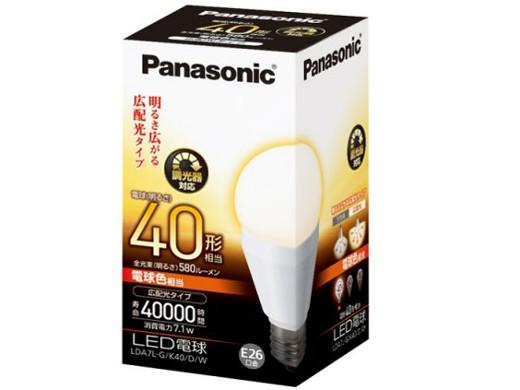 NATIONAL LED電球 7.1W(電球色相当)