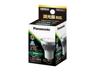 NATIONAL LED電球ハロゲン電球タイプ 7.6W(白色相当) LDR8WWE11D