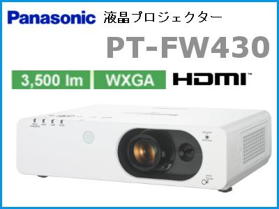 PT-FW430