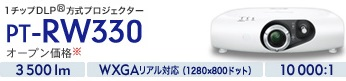 NATIONAL 3500lm WXGA 1�`�b�vDLP��LED�v���W�F�N�^�[ PT-RW330