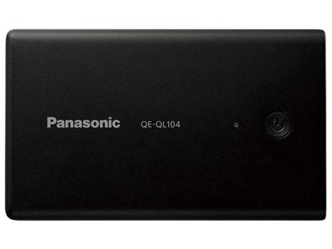NATIONAL USBモバイル電源(薄型)