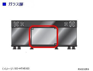 NATIONAL �K���X��(�W����) RXQ2059