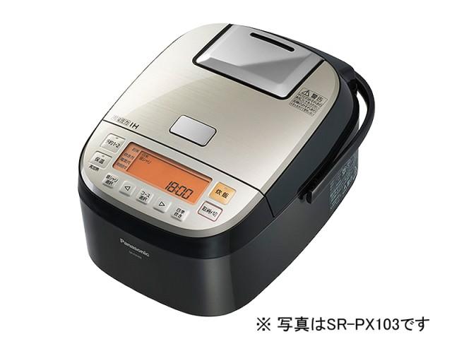 SR-PX183