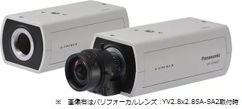NATIONAL 屋内対応フルHDボックスネットワークカメラ