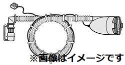 SHARP 洗濯機・洗濯乾燥機対応 風呂水ポンプセット(長さ4m)