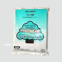 SHARP 集塵フィルター+脱臭フィルターセット FU-L40X用 FZ-L40F
