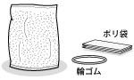 SHARP 交換用バイオ基材 生ゴミ処理機用 NP-1B