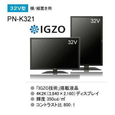 PN-K321