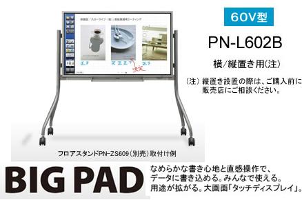 PN-L602B