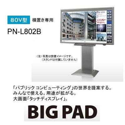 PN-L802B