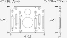 SHARP LB-T401/LB-T461専用 縦付け用金具