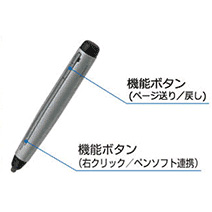 SHARP タッチディスプレイBIG PAD用タッチペン